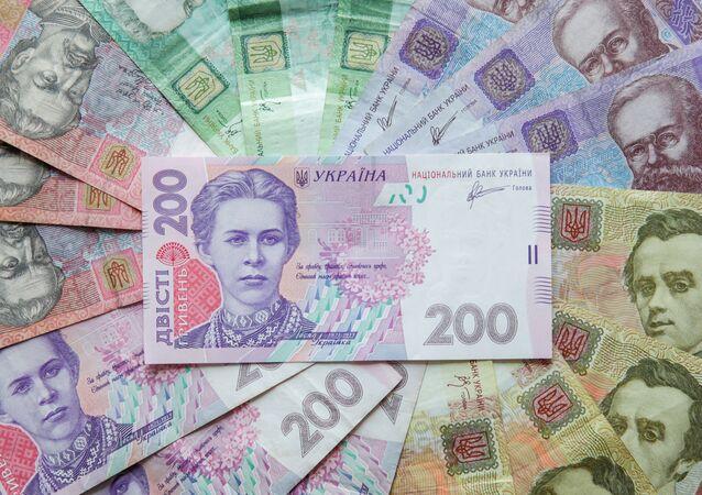 Billetes de grivna ucraniana