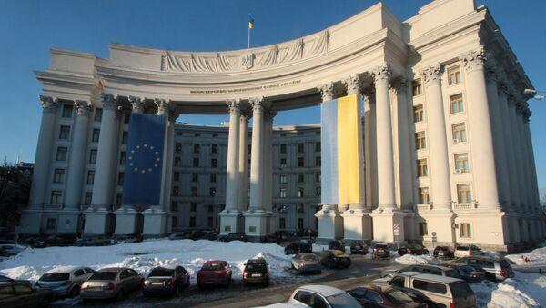 Ministerio de Asuntos de Exterior de Ucrania - Sputnik Mundo