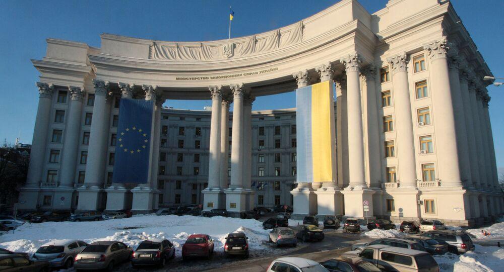 Ministerio de Asuntos de Exterior de Ucrania
