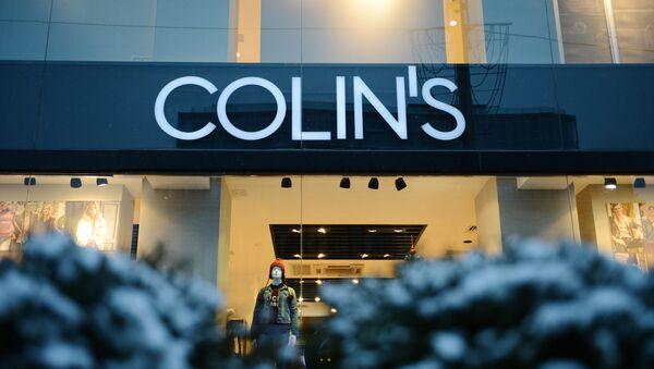 Colin`s, una marca turca que resulta ser sometida al embargo ruso - Sputnik Mundo