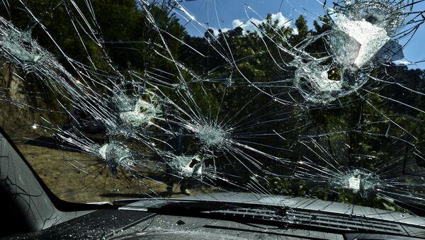 Violencia en México - Sputnik Mundo