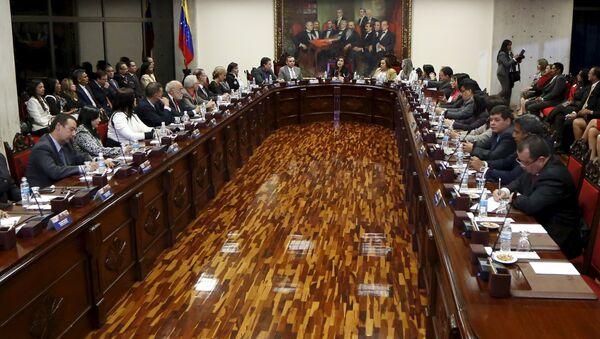 Tribunal Supremo de Justicia de Venezuela - Sputnik Mundo
