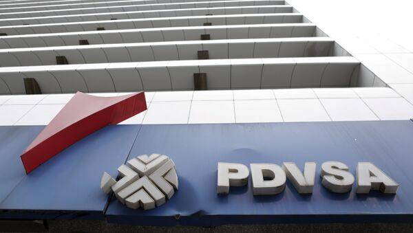 Petróleos de Venezuela (PDVSA) - Sputnik Mundo