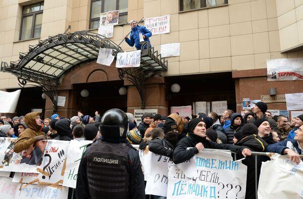 Акция протеста в Москве против действий ВВС Турции - Sputnik Mundo