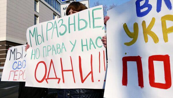 Manifestación de protesta en Donetsk - Sputnik Mundo