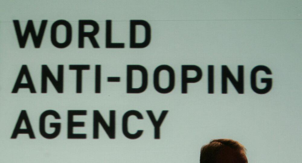 Logo de WADA