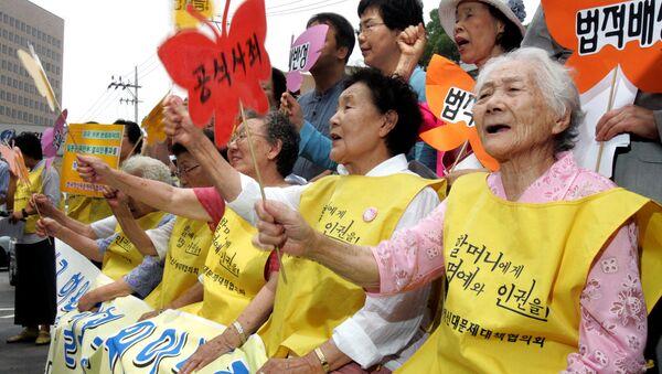 Protesta de las mujeres del consuelo frente a la Embajada del Japón en Seúl - Sputnik Mundo