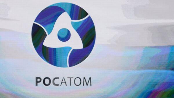 Rosatom - Sputnik Mundo