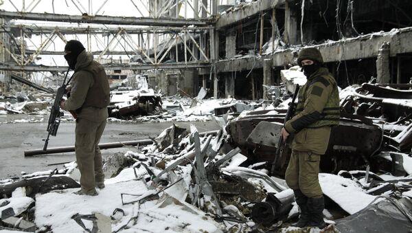 Autoridades de Donetsk no registran ataques la noche pasada - Sputnik Mundo