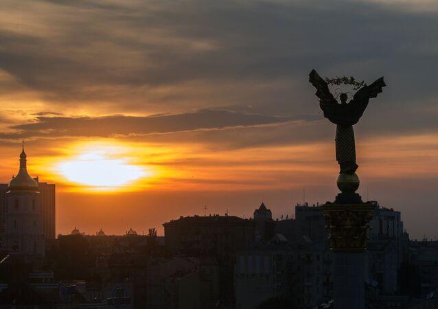 El centro de Kiev, la capital de Ucrania (archivo)