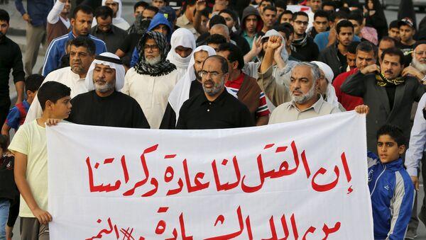 Manifestación de protesta en Baréin tras la ejecución del clérigo chií Nimr Baqer al Nimr - Sputnik Mundo