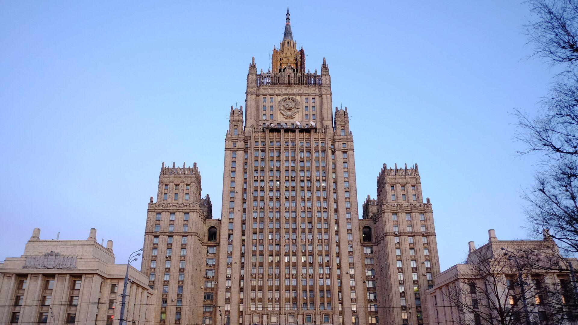 Ministerio de Asuntos Exteriores de Rusia - Sputnik Mundo, 1920, 13.04.2021