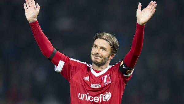David Beckham, futbolista británico - Sputnik Mundo