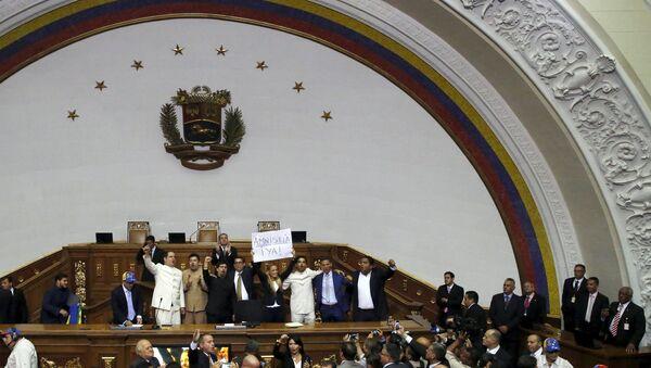 Asamblea Nacional de Venezuela antes del inicio de la sesión - Sputnik Mundo