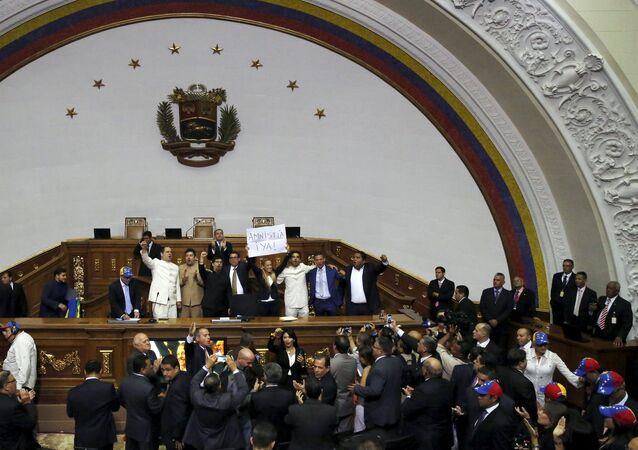 Asamblea Nacional de Venezuela (arhcivo)
