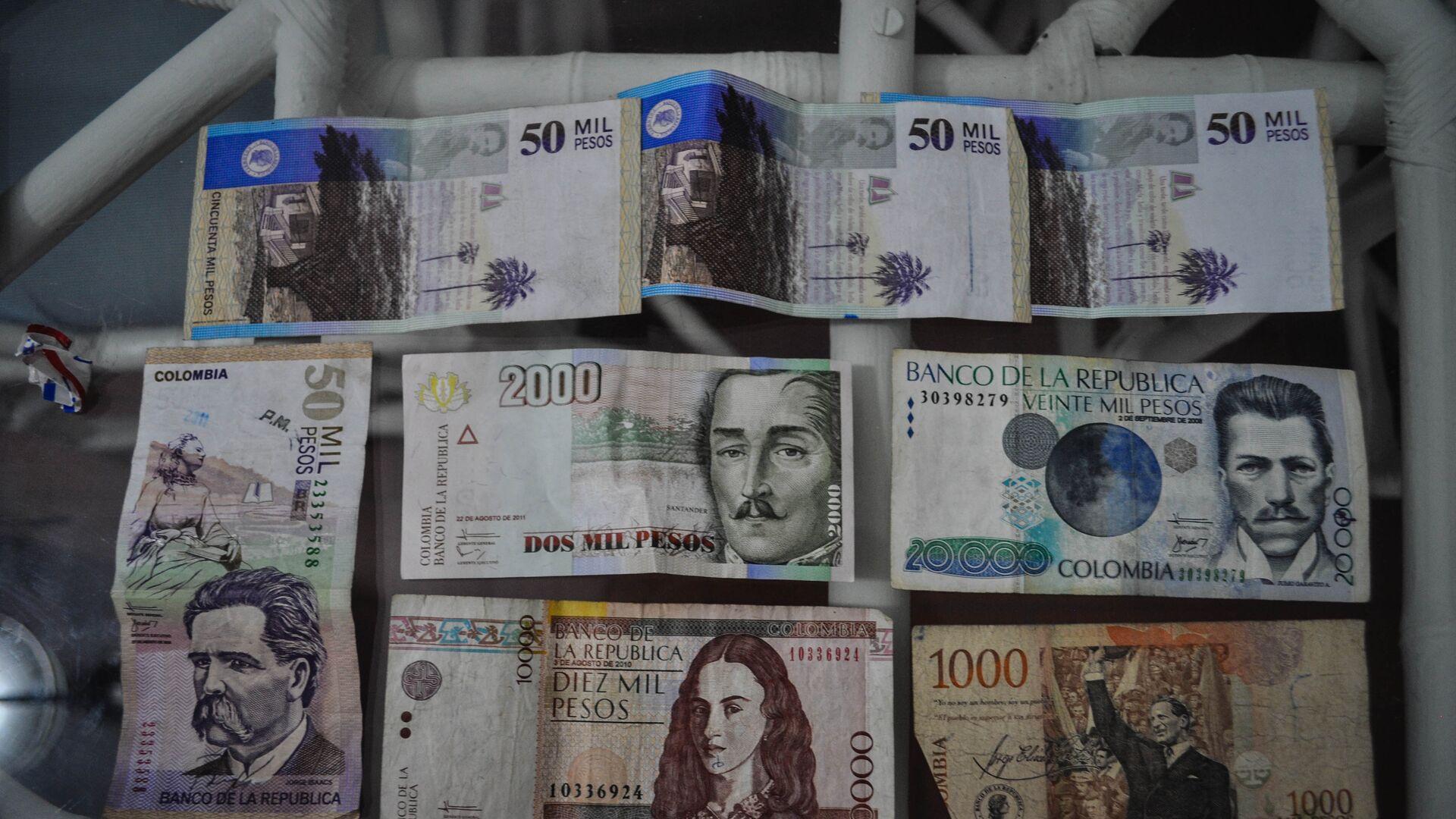 Pesos colombianos - Sputnik Mundo, 1920, 16.04.2021