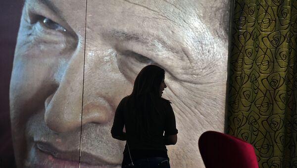 Retrato de expresidente de Venezuela, Hugo Chávez (archivo) - Sputnik Mundo