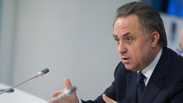 Vitali Mutkó, el ministro de Deporte de Rusia - Sputnik Mundo