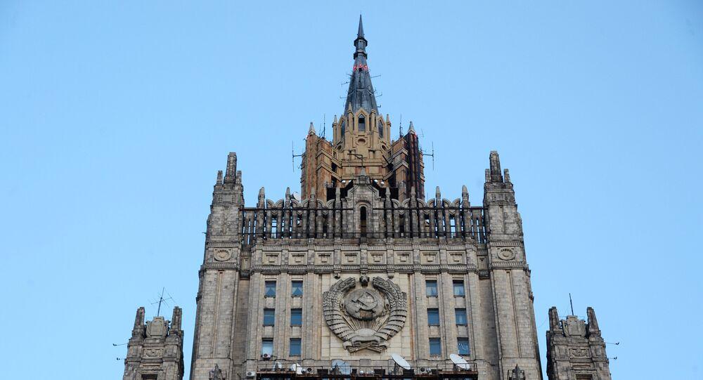 Ministerio de Exteriores de Rusia (archivo)