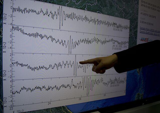 Datos recibidos por un Centro de Sismología de Taiwán después de la prueba nuclear norcoreana