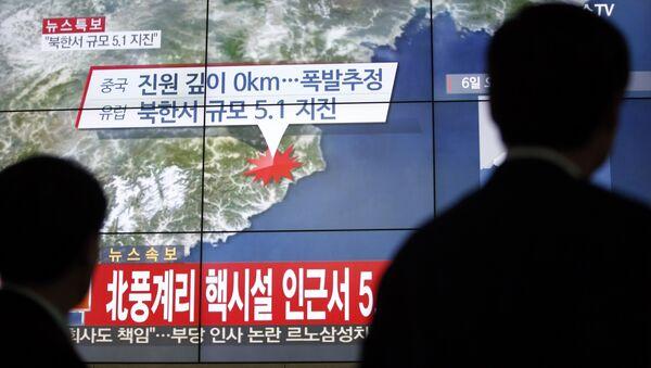 Corea Del Norte realiza la prueba de una bomba de hidrógeno - Sputnik Mundo