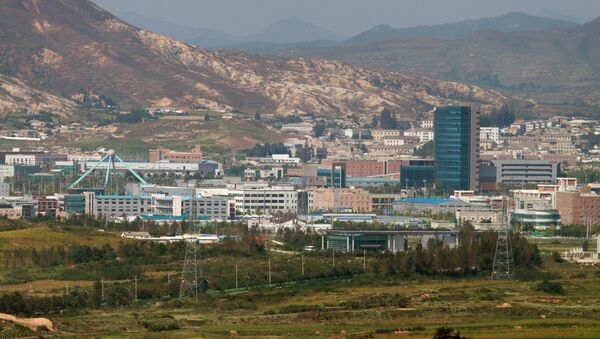 Kaesong joint industrial park - Sputnik Mundo