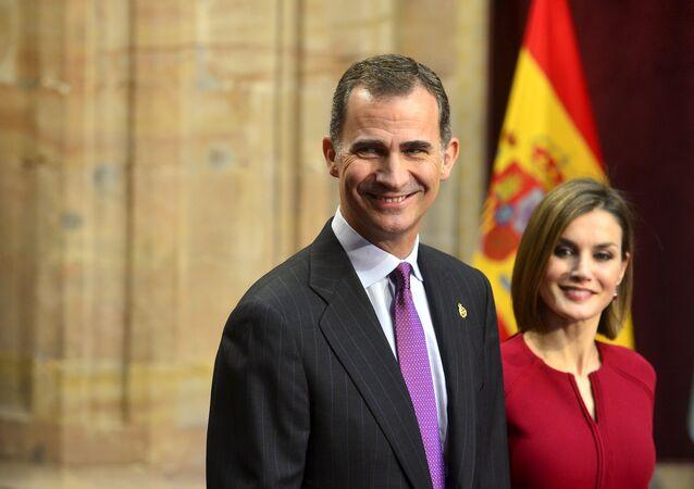 Rey Felipe VI y reina Letizia en la entrega de los Premios Princesa de Asturias
