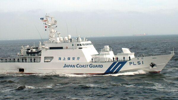La Guardia Costera de Japón (archivo) - Sputnik Mundo
