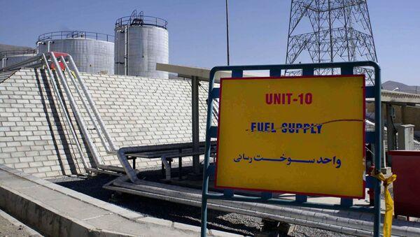 Reactor del agua pesada en Arak, Irán (archivo) - Sputnik Mundo