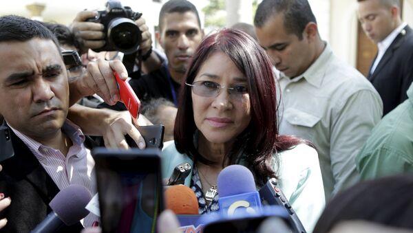 Cilia Flores, esposa del presidente venezolano Nicolás Maduro - Sputnik Mundo