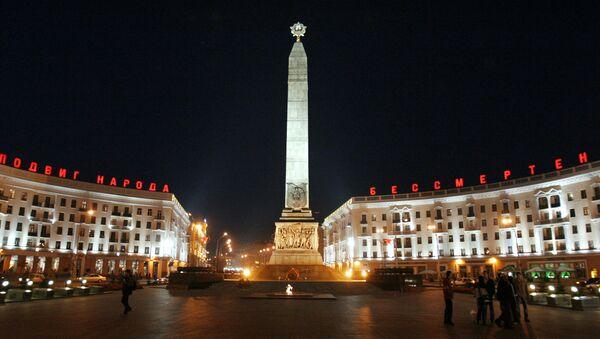 Minsk, la capital de Bielorrusia - Sputnik Mundo