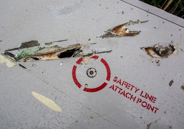 La catástrofe de MH17 en el este de Ucrania en 2014 (archivo)