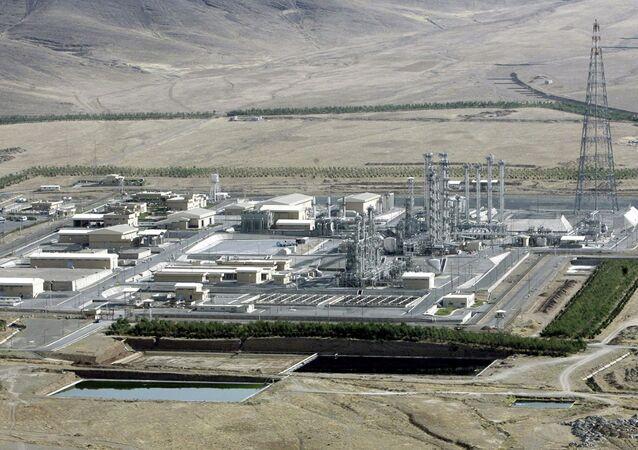 Planta nuclear de Arak