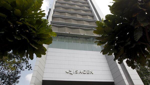 Edificio de Isagen en Medellin, Colombia - Sputnik Mundo
