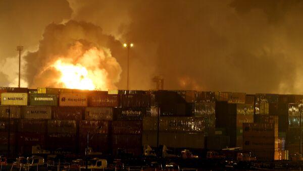 Al menos 39 personas intoxicadas por la nube tóxica en Brasil - Sputnik Mundo