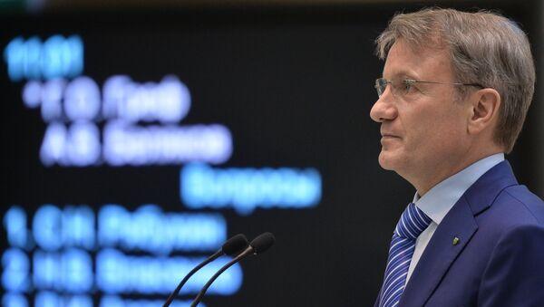 Guerman Gref, presidente del mayor banco estatal ruso, Sberbank - Sputnik Mundo