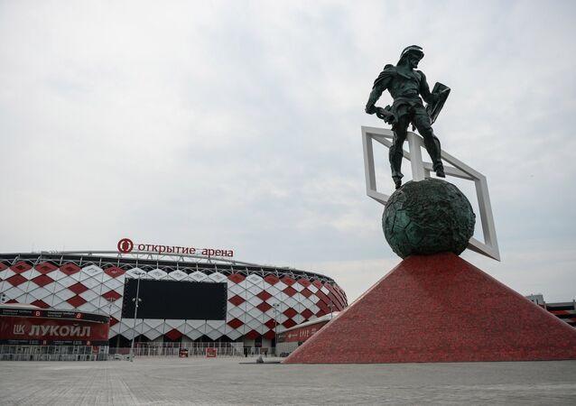 Estadio Spartak en Moscú