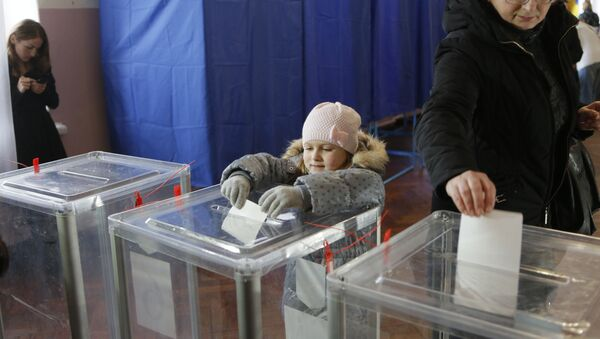 Elecciones locales en Ucrania en noviembre de 2015 - Sputnik Mundo
