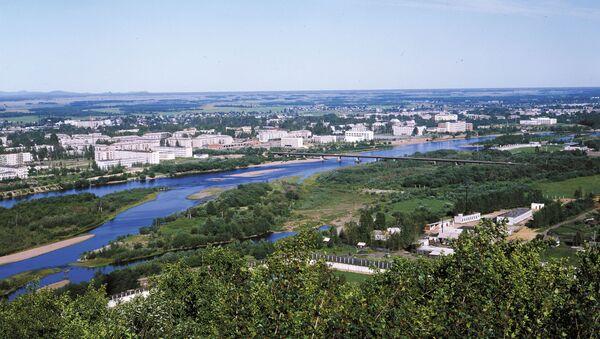Birobiyán, capital de la Región Autónoma Hebrea - Sputnik Mundo