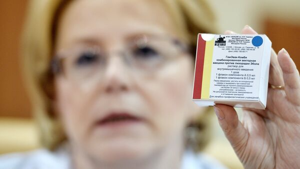Vacuna rusa contra ébola - Sputnik Mundo