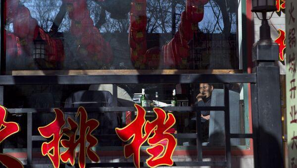 Un restaurante en la Calle de los Fantasmas en Pekín (archivo) - Sputnik Mundo