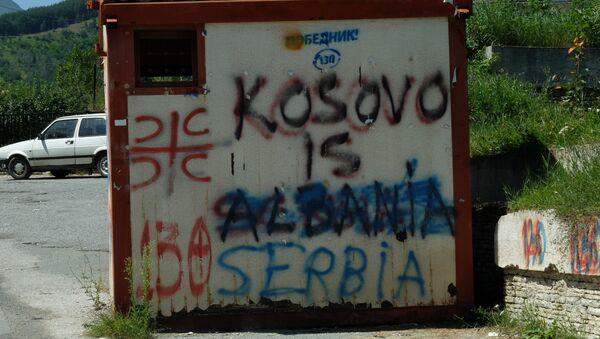 La situación en torno a Kosovo - Sputnik Mundo