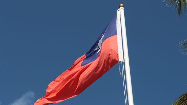 La bandera de Taiwán - Sputnik Mundo