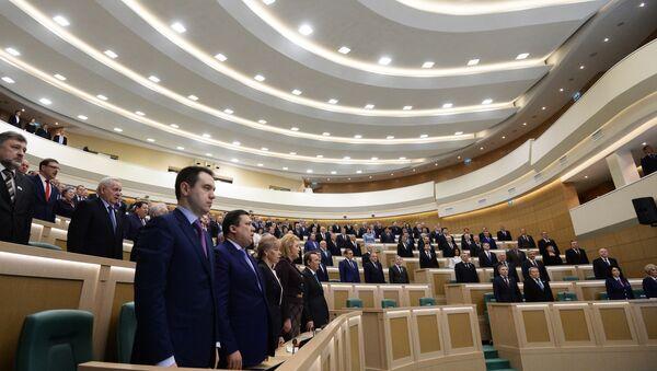 El Consejo de la Federación de Rusia (archivo) - Sputnik Mundo