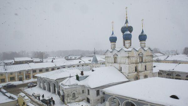 El Kremiln de Rostov - Sputnik Mundo