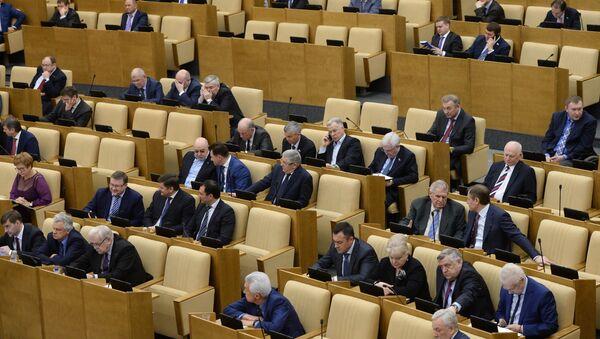 La Duma de Estado de Rusia (archivo) - Sputnik Mundo