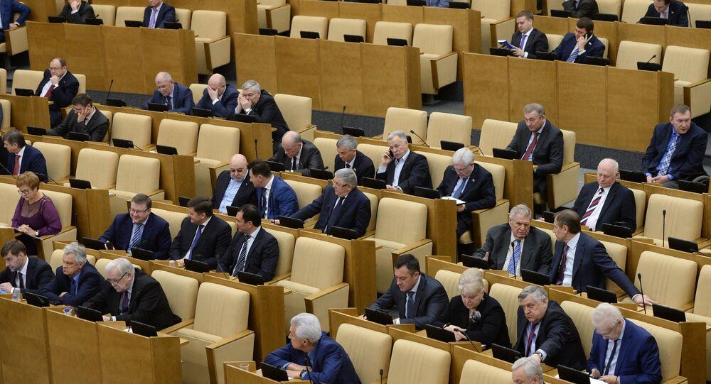 La Duma de Estado de Rusia (archivo)