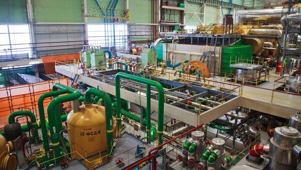 Central nuclear de Novovorónezh - Sputnik Mundo