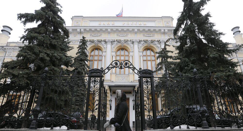 La sede del Banco Central ruso en Moscú
