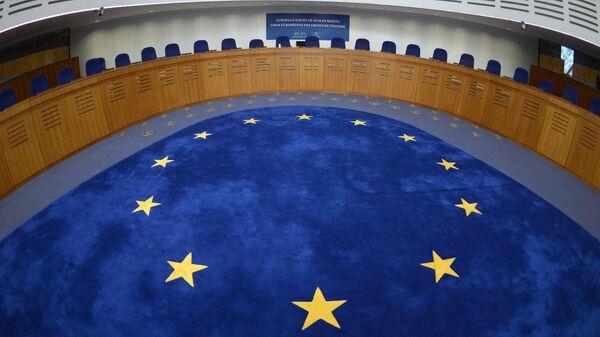 Tribunal Europeo de Derechos Humanos - Sputnik Mundo
